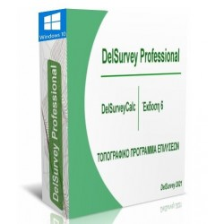 DelSurvey