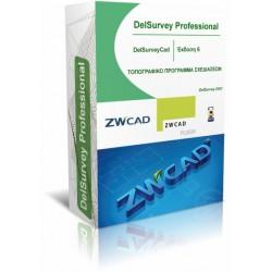 DelSurvey Pro for ZwCAD